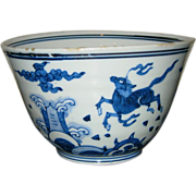 Antique Chinese Ming Dynasty Blue & White Porcelain Bowl