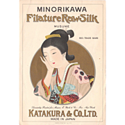"""c1920s Color Lithographed Advertising Japanese Silk Label """"Minorikawa"""""""