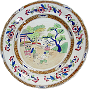 REDUCED Japanese scene with children playing, Buffalo Pottery-