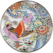 SALE Vintage Asian Japanese Flowering Tree Duck Painting Decorative Ceramic Plate 10 3/8""