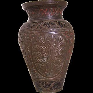 Antique Persian/Islamic Vase