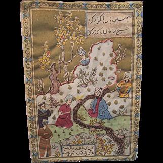 Antique Islamic Printed Fabric