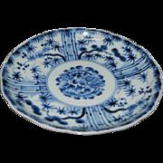 SALE 19th Century Japanese Arita Blue and White Plate