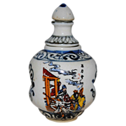 SOLD Chinese Porcelain Erotic Snuff Bottle - Two Pieces