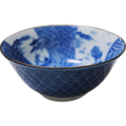 SALE Japanese Porcelain Blue and White Bowl with Molded Exterior