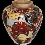SALE 19th Century Japanese Satsuma Enameled Pot