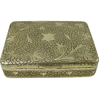 Antique Hand Engraved Indo Persian Silver Box