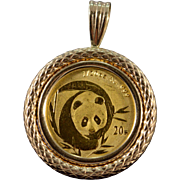 SALE 14K 2003 Chinese Coin Medallion Charm/Pendant Yellow Gold
