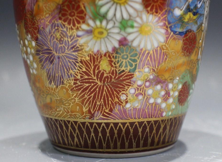 Japanese Vintage Kutani Yaki Porcelain Double Gourd Sake