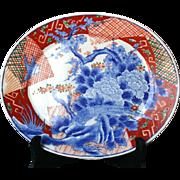 SALE Japanese Antique Imari 伊万里 Large Porcelain Platter Lovely Blue Floral and Koshi-mon