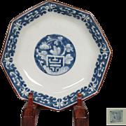 SALE Fine Japanese ko-Imari Porcelain Octagonal Blue and White Plate from 1700's 樋口 ...