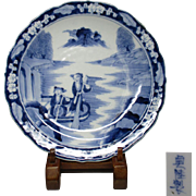 SALE Japanese Antique Hirado 平戸 Porcelain Decorative Plate