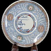 SALE Japanese ko- Imari/ Arita- yaki Large Blue and White Porcelain Platter
