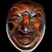 SALE Japanese Vintage Pottery Noh 能楽 & Kagura Mask of Chikyu 地球