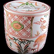 SALE Japanese Vintage Kyoto-ware Porcelain of an Akae Decorated Mizusashi signed Doukaen