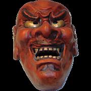 SALE Japanese Vintage Heavy Pottery Mask of Onryo 能面