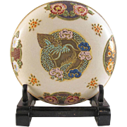 SALE Unusual Japanese Antique Satsuma Moriage Box Dragon and Roses