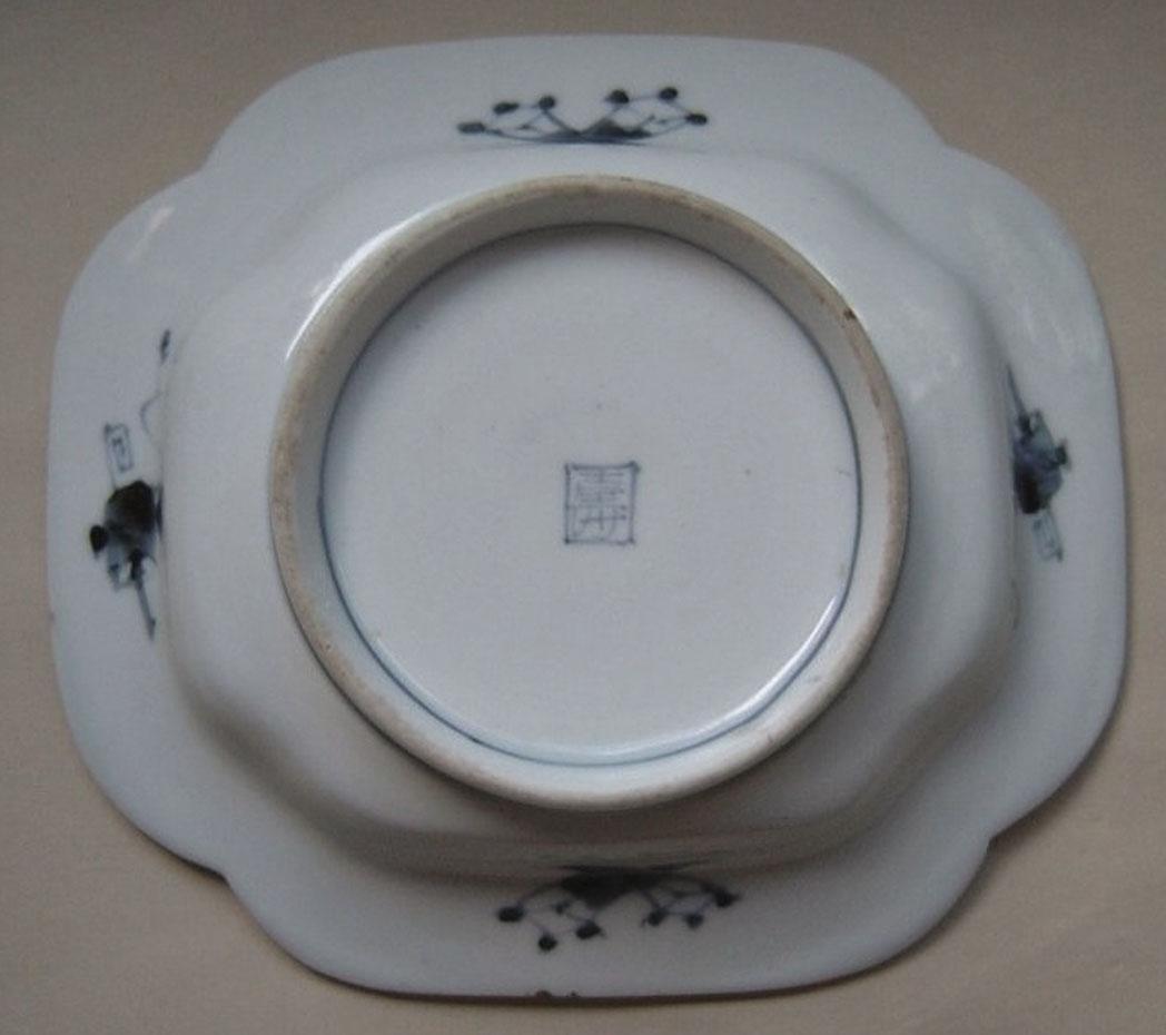 Antique Japanese Fukagawa Hirado Porcelain Sansui