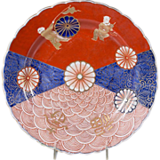 SALE Japanese Meiji-Showa Period Imari Porcelain Platter Red, White and Blue with Imperial Sea