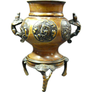 SOLD Very Fine Old Japanese Copper Usubata Ikebana (Copper Vase) with Heavy Relief