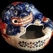 Japanese Rare Vintage Nabeshima Porcelain Brush Washer of Colorful Foo Dog