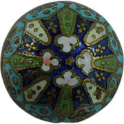 SALE Beautiful French Mid 1800's Enamel Button