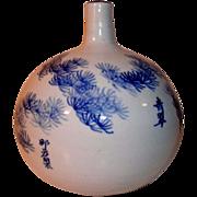 REDUCED 20th Century CHINESE Blue / White Stoneware Bottle Vase Signed Shao Fang '72 - 1917 ..