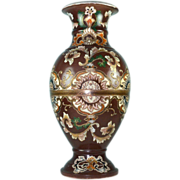 Signed Satsuma Large Japanese Vase Meiji Period 1868-1912