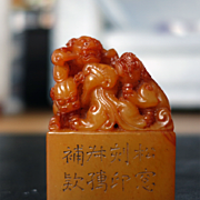 A yellow jelly color stone seal by Aisin Gioro Pu Quan