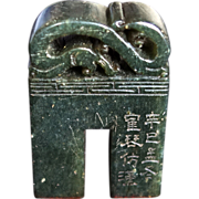SOLD Dark Green old Chinese Shoushan Stone seal Qing Dynasty