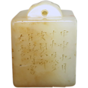 SOLD 19 century Chinese shoushan Stone seal by Artist Dengan 萧山韩登安先生