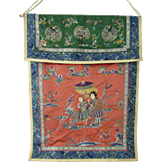 SALE Chinese Silk Wall Hanging Pelmet Embroidery of Kirin Qilin Boy - Lucky Blessing