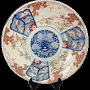 SALE Large Antique Japanese Imari Charger or Plate - Arita, Kakiemon - Meiji Period