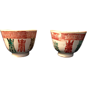 Pair of Chinese Porcelain Cups