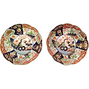 """Early Pair of Antique Derby """"Rock and Tree"""" Imari Scalloped Rim Plates, c 1770's"""