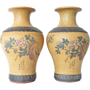 SALE A pair of Yixing red stoneware vases, late 19th century.