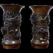 Finely Detailed Japanese Meiji Bronze Vases