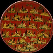 Rare 19 C. Persian Lacquer Papier Mache Pictoral Compote Islamic Hunting Scene with Wildlife