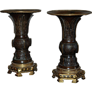 SALE Late 18th / Early 19th century French Ormolu Mounted Bronze Chinese Gu Beakers , Qing or