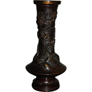 SALE 19th century Japanese Bronze Vase , Meiji Period