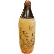 Hand Carved Bovine Snuff Bottle
