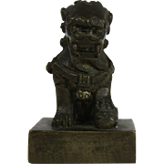 Fu-dog (foo dog) bronze wax stamp