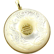 SALE Vintage 14K Yellow Gold and White Jade Circle Round Pendant