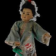 SOLD **Rare antique ORIENTAL Bruno Schmidt doll 21 inches***