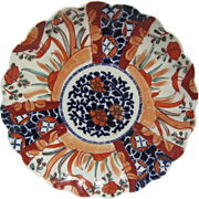 Hand Painted Scalloped Decorative Plate 8.5""