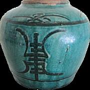 Vintage Chinese Symbol Pot