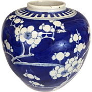 Hand painted Chinese Dogwood Blue and White Round Vase, 1900s