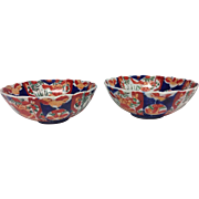 "Beautiful Antique Pair of Japanese Imari Bowls 7.5"" wide"