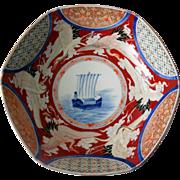 Antique Imari Porcelain Bowl, Fukagawa, Early 20th Century