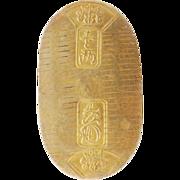 SALE Investment Grade Japanese Gold Koban 1 Ryo Samurai Era Gold Bar Coin ICG AU50